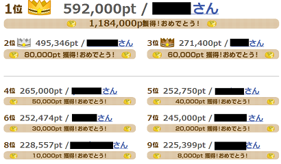 20130512171625536.png