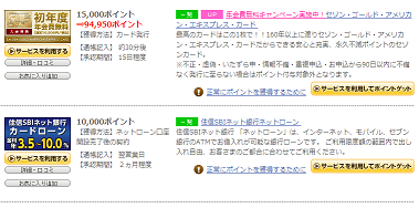 20130512173038300.png