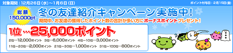 2013051315491771b.png