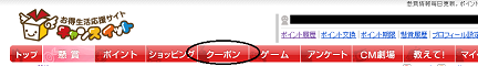 2013051515220632f.png