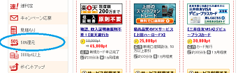 20130718195056c34.png