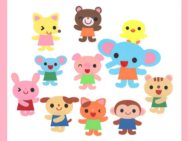 すべての講義 幼稚園 素材 : 保育 壁面・掲示物飾り販売-こどものゆめ 商品の ...