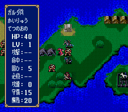fe16.png