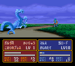 fe24.png