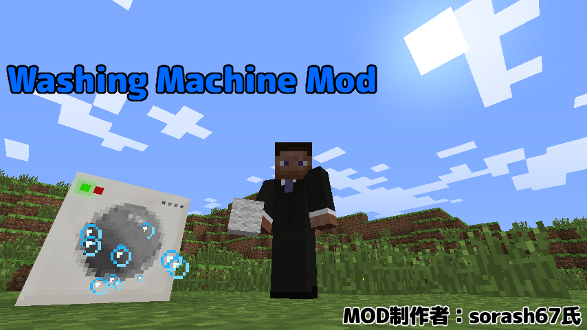 Washing Machine Mod-1