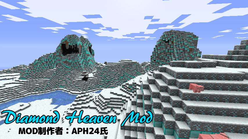 Diamond Heaven Mod-1
