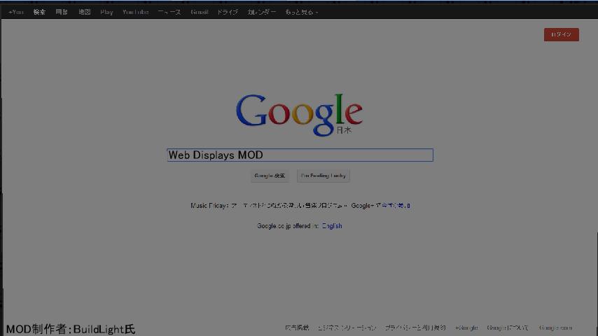 Web Displays MOD-1