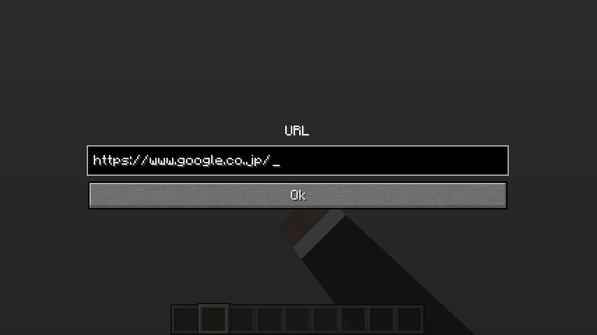 Web Displays MOD-6