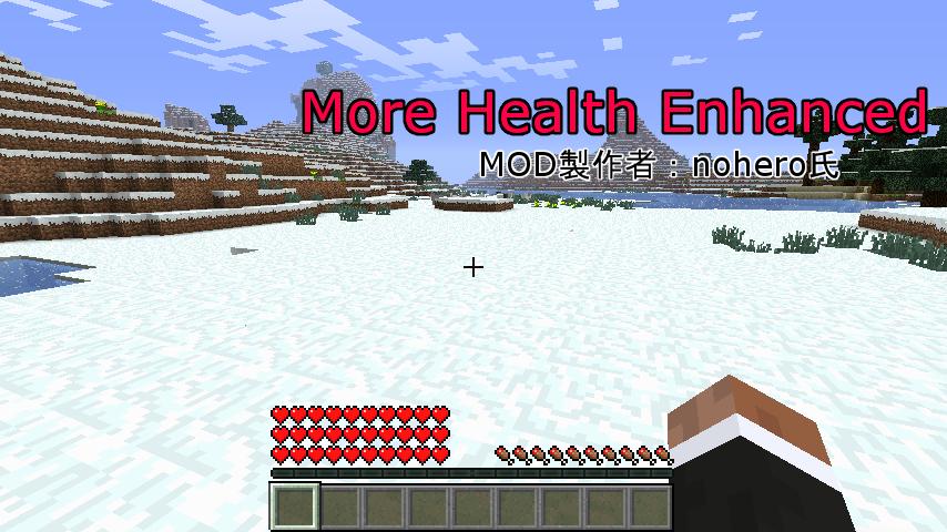 More Health Enhanced-1