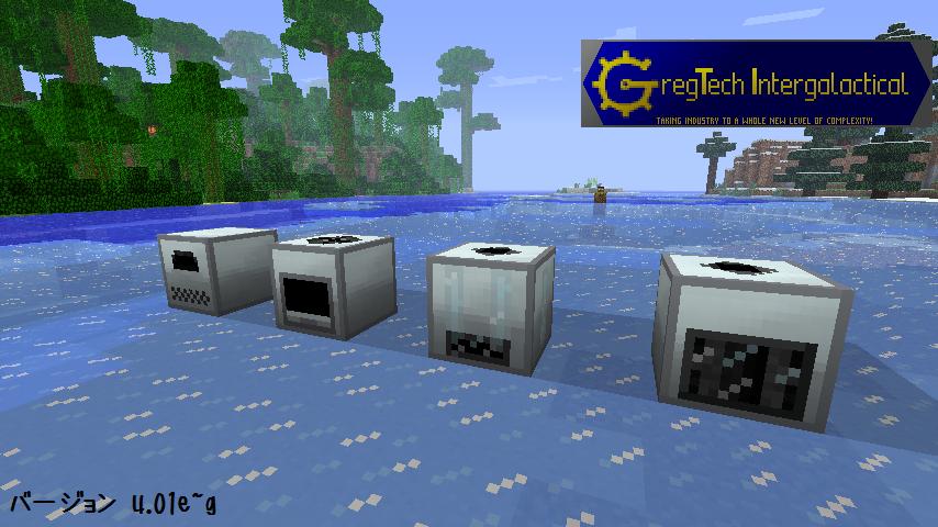 GregTech 4-01e~g