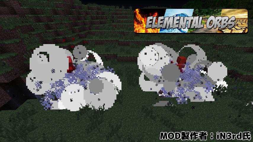 Elemental Orbs-1