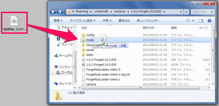 Forge OptiFine-2