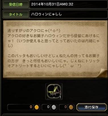 20141031210513601.jpg