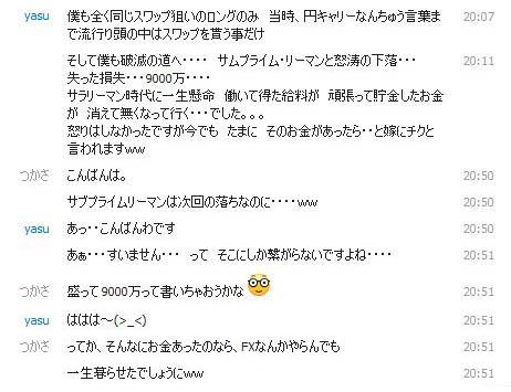 20131223-yasu.jpg