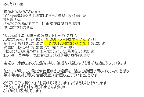 20131226143541cb5.png