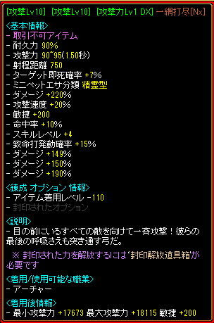 20131228071653a51.png