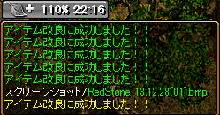20131228071655bdf.png