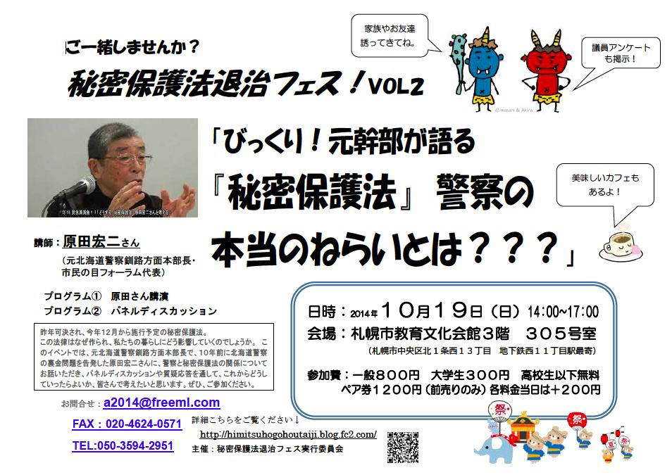 fes2_flyer1.png