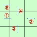 20131217234059fb2.jpg