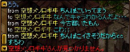 2013040517004342b.jpg