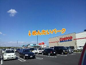 fc2_2013-09-30_21-01-44-244.jpg