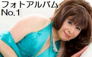 ★picasaalubum★