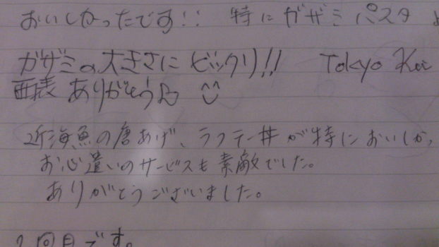 edit_2013-11-28_04-30-32-314.jpg