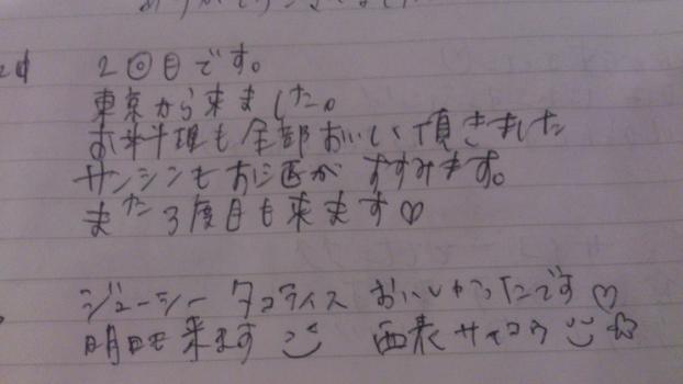 edit_2013-11-28_04-31-10-622.jpg