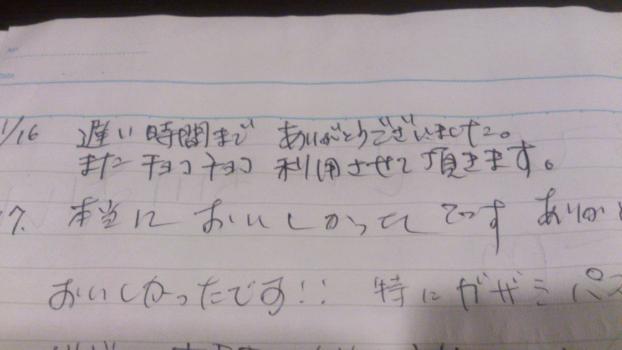 edit_2013-11-28_04-32-21-983.jpg