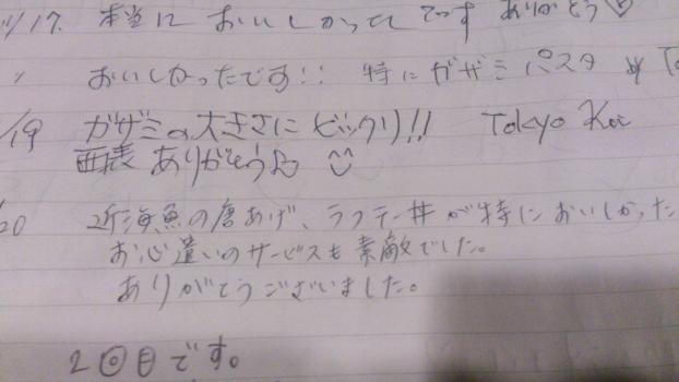 edit_2013-11-28_04-32-56-440.jpg