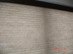 ニチベイ ハニカムスクリーン レフィーナ ココン シングルスタイル(ハニカム不透明防炎)H1005ラテブラウン アップ