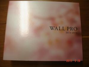 シンコール 壁装見本帳「WALL PRO 2013-2016」