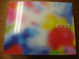 シンコール 壁装見本帳「BEST1000 2013-2015」