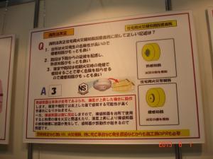 住宅用火災報知器設置義務