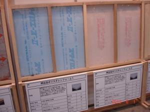 ポリスチレンフォーム(断熱材)