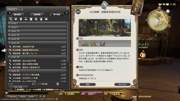 20131114153141acb.jpg