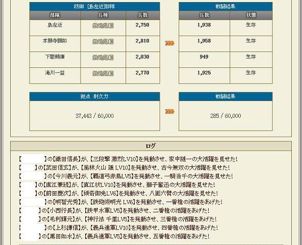 2013121118530602d.jpg