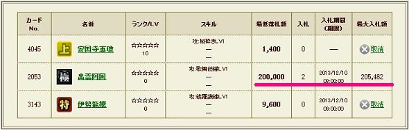 201312111854382c3.jpg