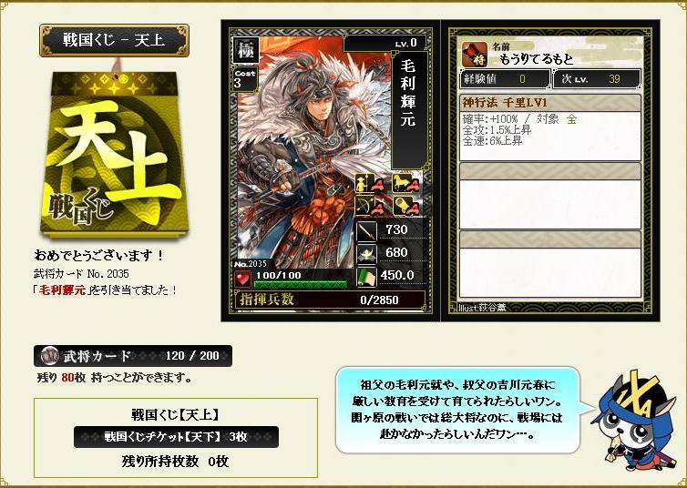 tenjou2.jpg