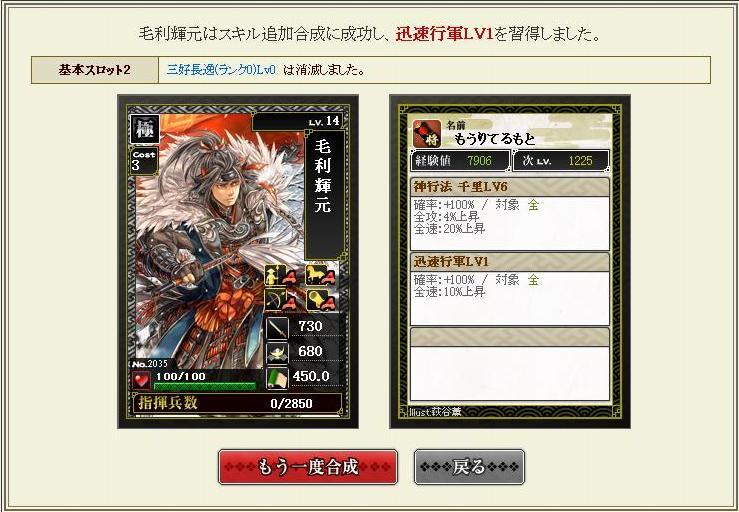 terumoto2.jpg