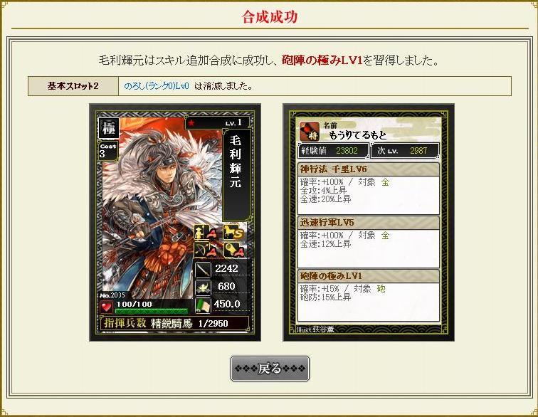 terumoto3.jpg