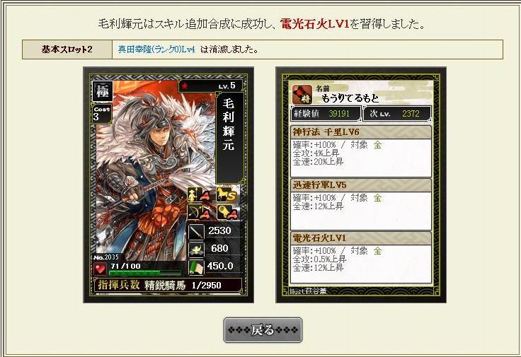 terumoto5.jpg