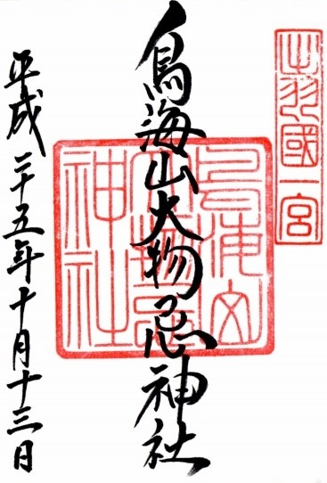 20131102153202fd7.jpg