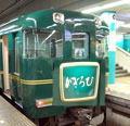 kagiroi3(かぎろひ)