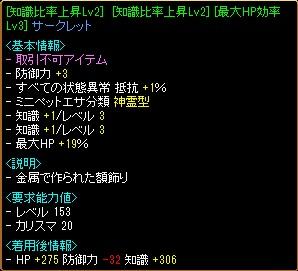 2013051820035428b.jpg