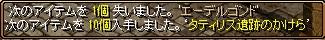 2013051820035452d.jpg