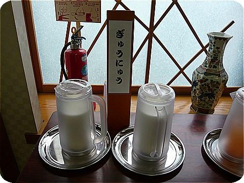 s-柳屋-111牛乳