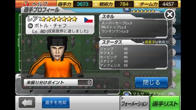 fc2blog_20130502230314b31.jpg