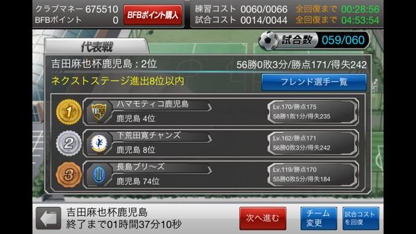 fc2blog_2013050322183858e.jpg