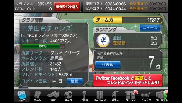 fc2blog_20130506162310d0f.jpg
